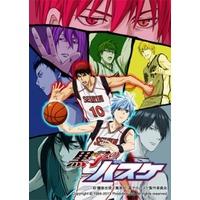 Kuroko's Basketball S2 Image