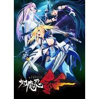 Image of Anti-Demon Ninja Kurenai