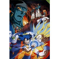 Dragon Ball Z: Bojack Unbound Image