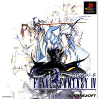 Image of Final Fantasy IV