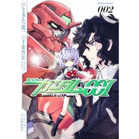 Image of Mobile Suit Gundam 00I