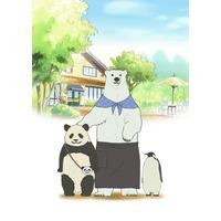 Image of Polar Bear's Cafe