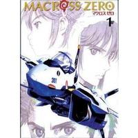 Image of Macross Zero
