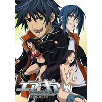 Image of Air Gear: Break on the Sky