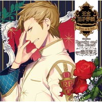 Image of Ouritsu Ouji Gakuen vol.6: The Prince of Beauty and the Beast
