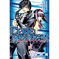 Image of Code:Breaker