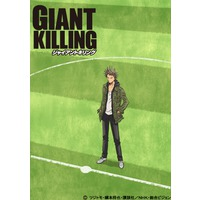 Image of Giant Killing