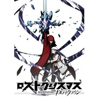 Image of Guilty Crown: Lost Christmas