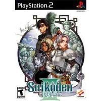 Image of Suikoden III