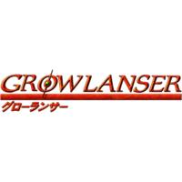 Growlanser (Series)