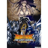 Image of Saint Seiya: The Lost Canvas - Myth of Hades