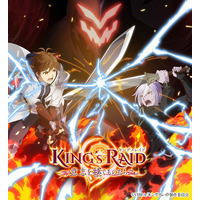 Quotes from King's Raid: Successors of the Will