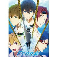Image of Free! Iwatobi Swim Club