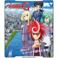 Image of Cardfight!! Vanguard G