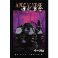 Apocalypse Meow Image