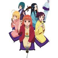 Image of Rakugo Girls