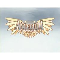 Image of Angelium