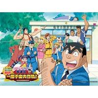 KochiKame: The Movie 2: UFO Shuurai! Tornado Daisakusen!! Image