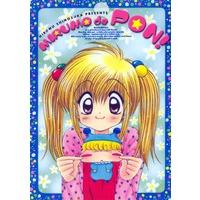 Image of Selfish Fairy: Mirmo de Pon!