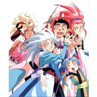 Tenchi Muyo! Ryo-Ohki (OVA2) Image