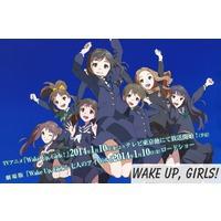 Image of Wake Up, Girls!