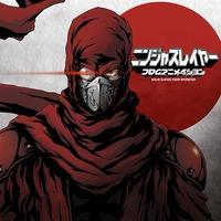 Image of Ninja Slayer