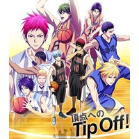Image of Kuroko's Basketball S3