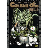 Image of Cat Shit One: The Animated Series