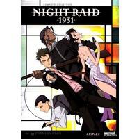 Image of Night Raid 1931