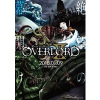 Quotes from Overlord II