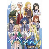 Image of Fairy Tale Girls