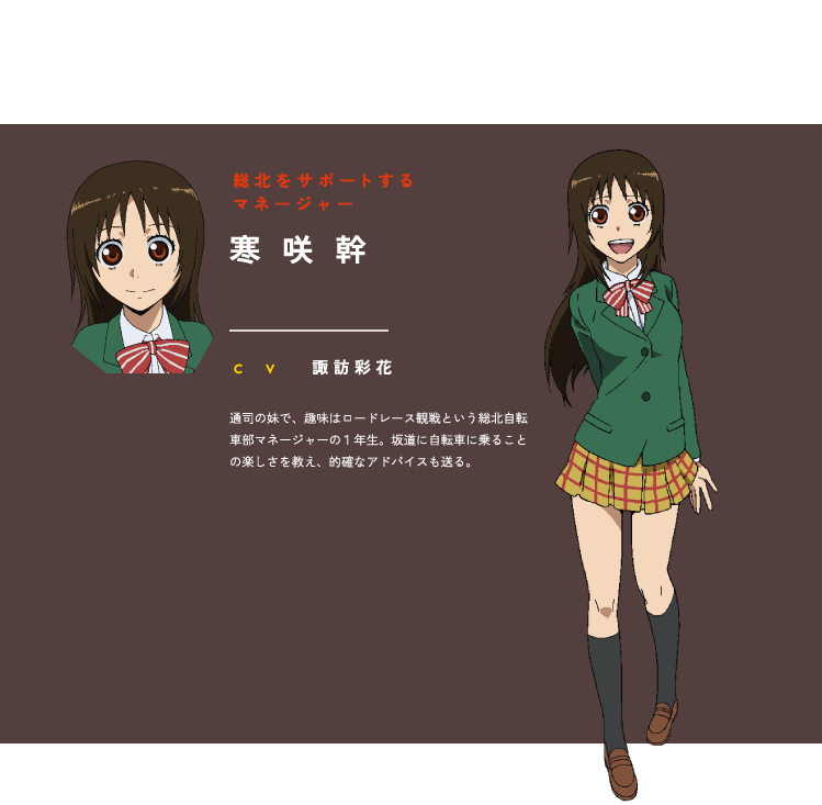 http://www.animecharactersdatabase.com/uploads/chars/11498-1159502111.png