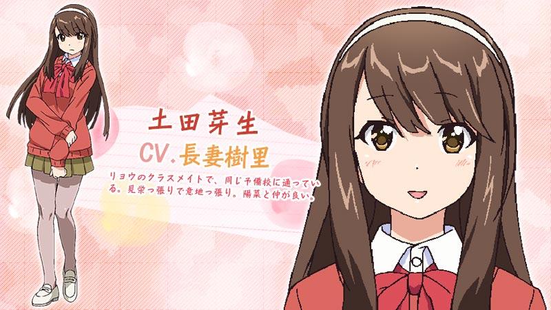 http://www.animecharactersdatabase.com/uploads/chars/11498-1342051334.jpg