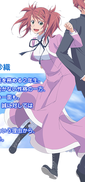 http://www.animecharactersdatabase.com/uploads/chars/11498-1358130570.png