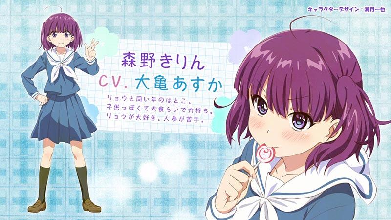 http://www.animecharactersdatabase.com/uploads/chars/11498-1368192909.jpg