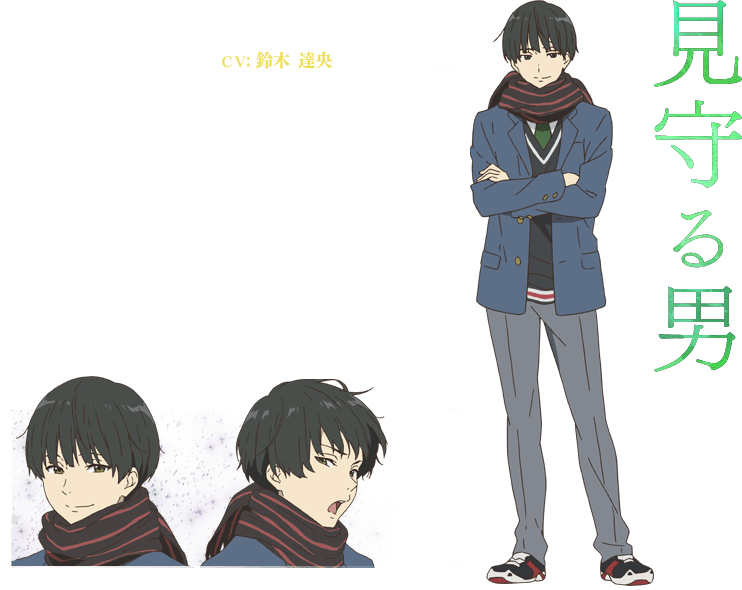 http://www.animecharactersdatabase.com/uploads/chars/11498-1419212876.png