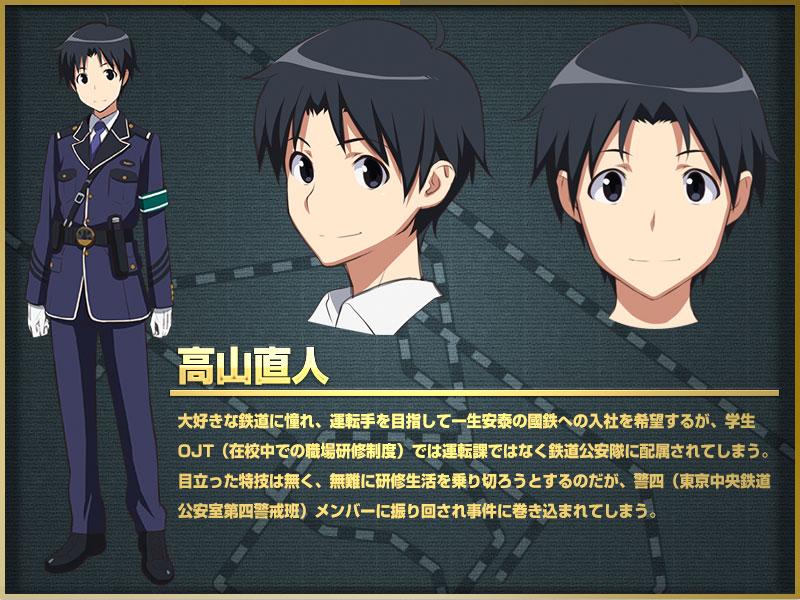 http://www.animecharactersdatabase.com/uploads/chars/11498-1465635284.jpg