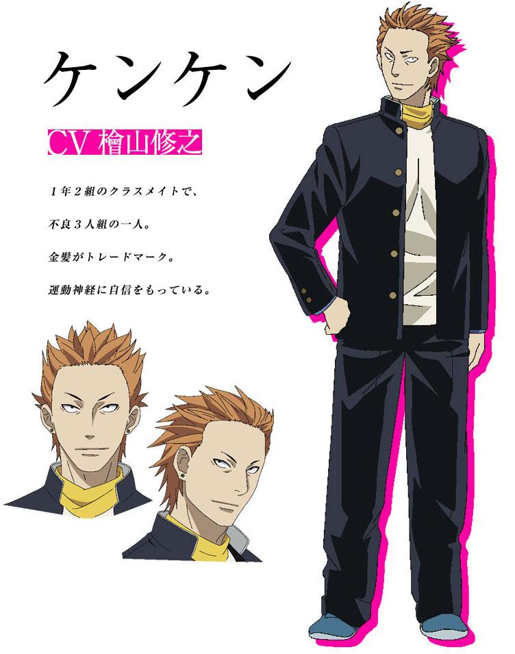 http://www.animecharactersdatabase.com/uploads/chars/11498-1490088166.jpg