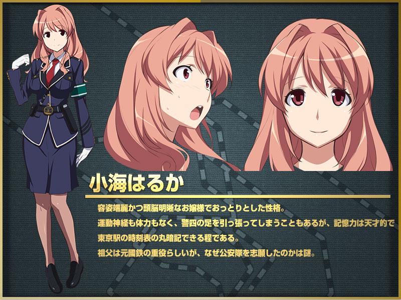 http://www.animecharactersdatabase.com/uploads/chars/11498-1551089527.jpg