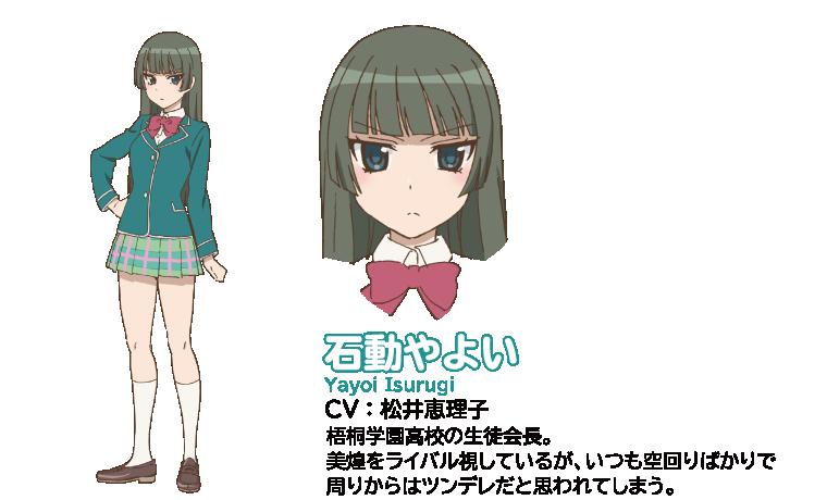 http://www.animecharactersdatabase.com/uploads/chars/11498-1707715737.png
