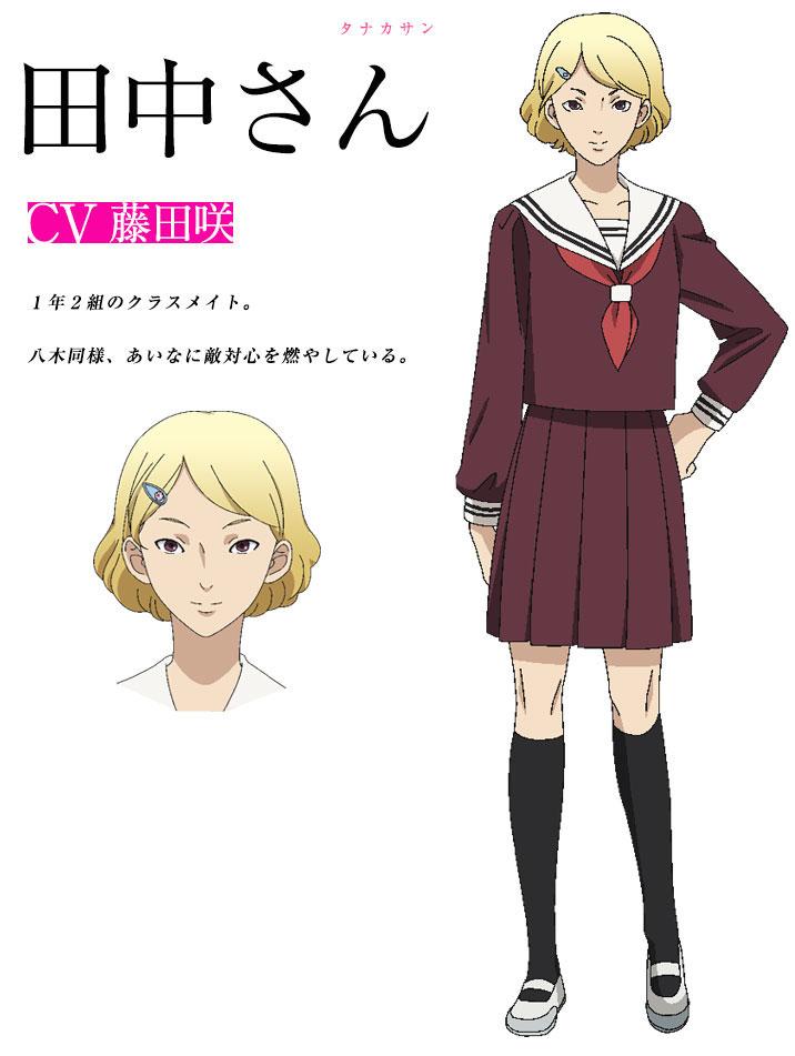 http://www.animecharactersdatabase.com/uploads/chars/11498-1784860678.jpg