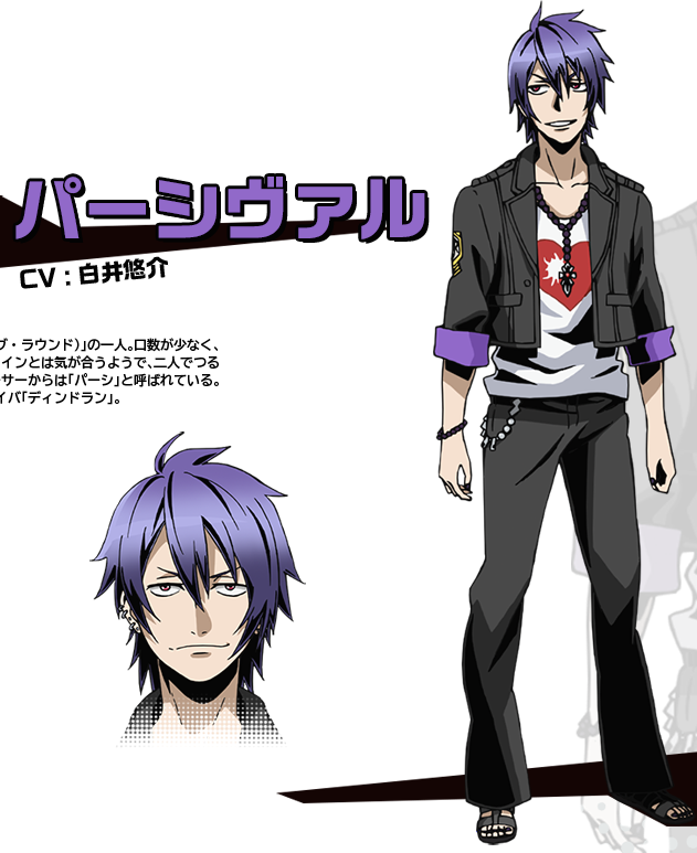 http://www.animecharactersdatabase.com/uploads/chars/11498-1811417152.png