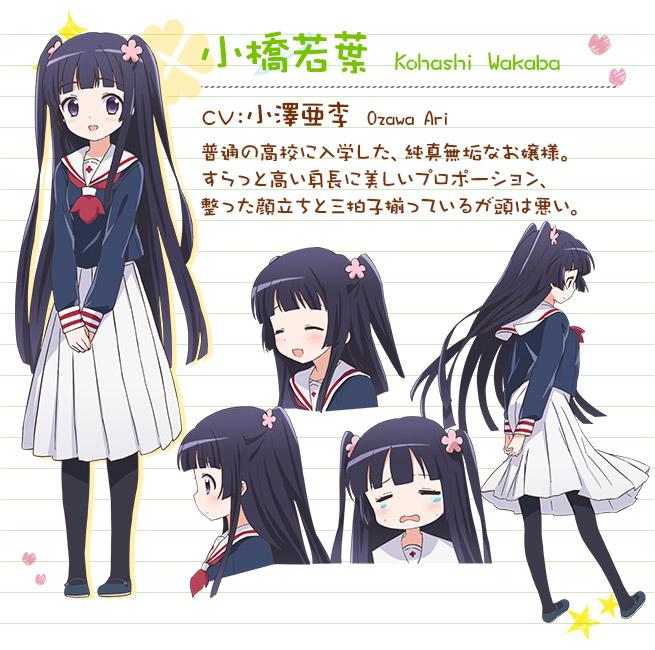 http://www.animecharactersdatabase.com/uploads/chars/11498-1843978728.jpg