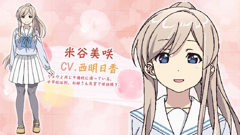http://www.animecharactersdatabase.com/uploads/chars/11498-1858027696.jpg