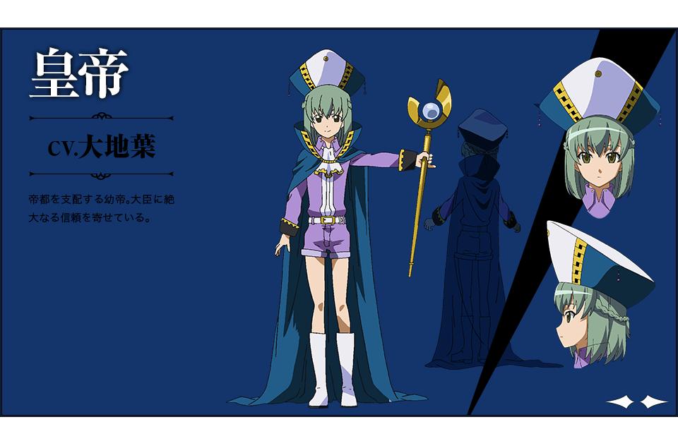 http://www.animecharactersdatabase.com/uploads/chars/11498-2030258883.png
