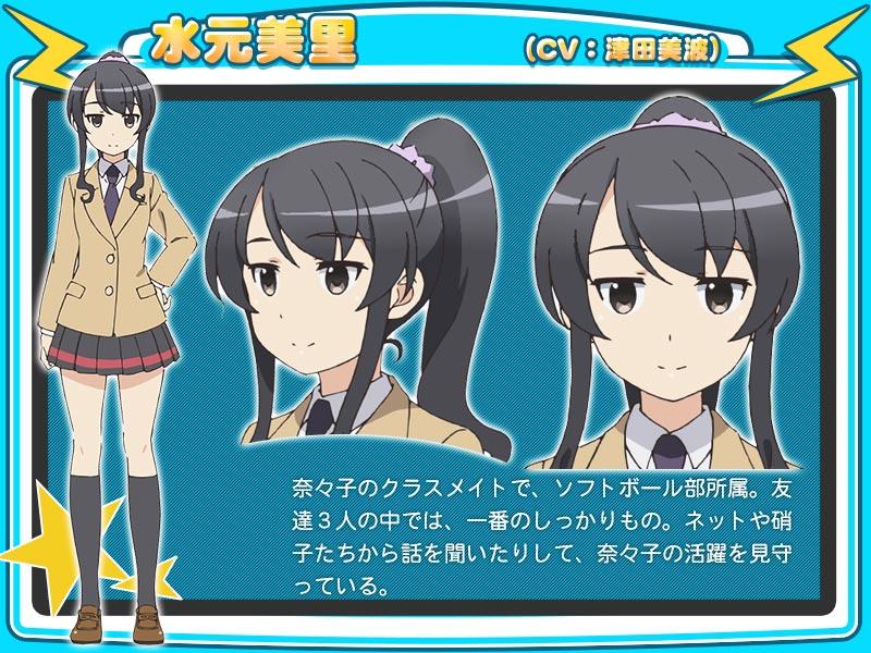 http://www.animecharactersdatabase.com/uploads/chars/11498-2117549216.jpg