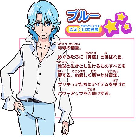 http://www.animecharactersdatabase.com/uploads/chars/11498-282739014.png