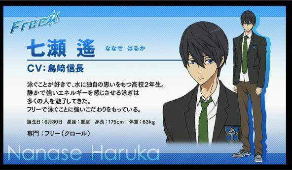 http://www.animecharactersdatabase.com/uploads/chars/11498-443731647.jpg