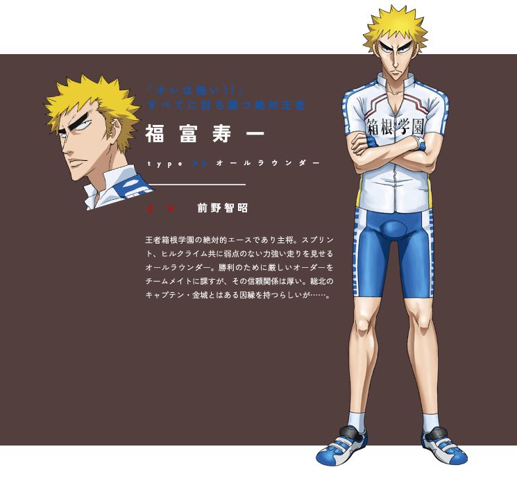 http://www.animecharactersdatabase.com/uploads/chars/11498-464014570.png