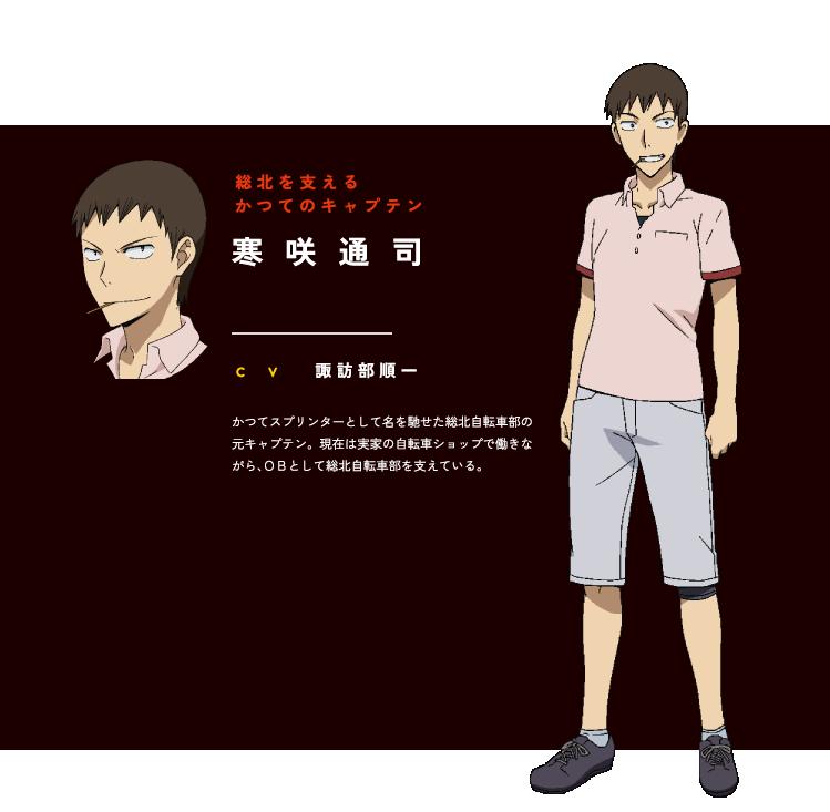 http://www.animecharactersdatabase.com/uploads/chars/11498-481598554.png